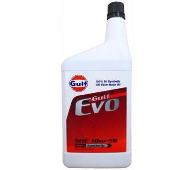 GULF Evo 10W-50 оптом и в розницу
