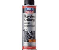 Мягкий очиститель масляной системы LIQUI MOLY Oilsystem Spulung Light