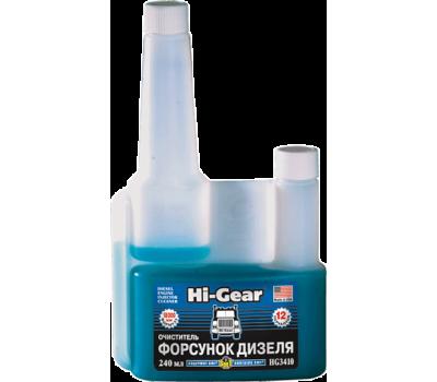 Очиститель форсунок и системы питания HI-GEAR с SMT2 3410 оптом и в розницу
