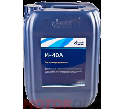 Индустриальное масло GAZPROMNEFT И-40А оптом и в розницу