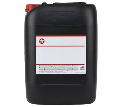 Гидравлическое масло TEXACO Hydraulic Oil AW 46 оптом и в розницу