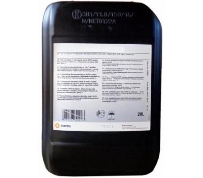 Компрессорное масло STATOIL FridgeWay PA 68 оптом и в розницу