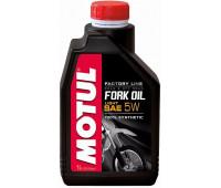 Вилочное масло MOTUL Fork Oil Factory Line Light 5W