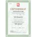 Трансмиссионное масло ЛУКОЙЛ ТМ-5 80W-90 API GL-5 оптом и в розницу