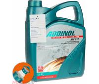 Трансмиссионное масло ADDINOL ATF CVT