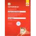 Трансмиссионное масло SHELL Spirax S6 ATF VM Plus оптом и в розницу