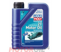 LIQUI MOLY Marine Fully Synthetic 2T Motor Oil