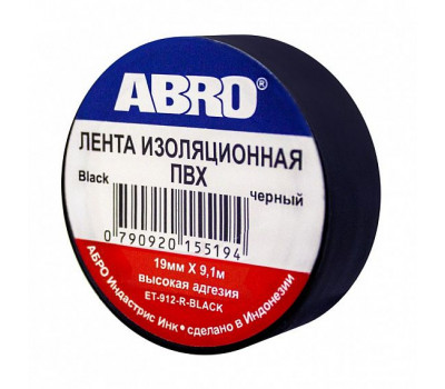 Изолента черная ABRO