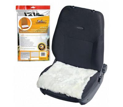 Накидка (подушка) из натурального меха AIRLINE на сиденье, белая