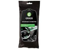 Влажные салфетки для ухода за интерьером автомобиля GRASS