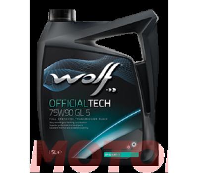 Трансмиссионное масло WOLF OfficialTech 75W-90