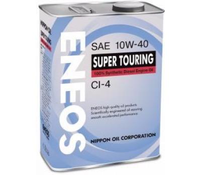 ENEOS Super Touring CI-4 10W-40 оптом и в розницу
