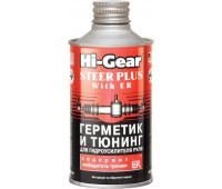 Герметик и тюнинг для гидроусилителя руля с ER HI-GEAR 7026