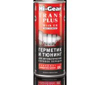 Герметик и тюнинг для АКПП с ER HI-GEAR Trans Plus