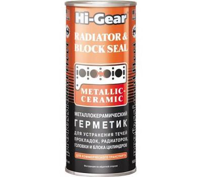 Металлогерметик HI-GEAR 9043 оптом и в розницу