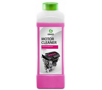 Очиститель двигателя GRASS Motor Cleaner оптом и в розницу