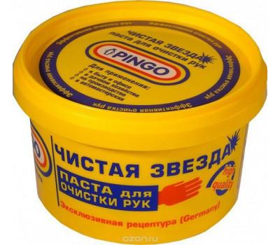 Паста для очистки рук PINGO Чистая Звезда оптом и в розницу