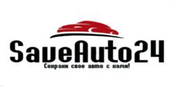 Интернет-магазин автотоваров saveauto24.ru -запчасти, моторные масла, автохимия